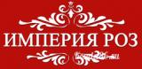 """Сеть магазинов """"Империя роз"""""""